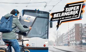 Amsterdam's anti-texting campaign
