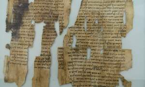 Meeting the authors of the Dead Sea Scrolls