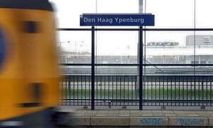 Park & Ride Ypenburg is officially open