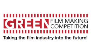 Green film making competition