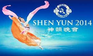 Win double tickets to Shen Yun Classical Chinese Dance Performance!