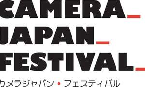 Win two double tickets to Camera Japan Festival