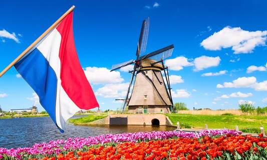 The Netherlands to undergo international rebranding