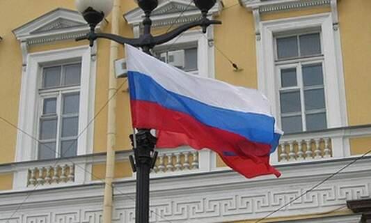 Bumpy ride for Dutch-Russian relations