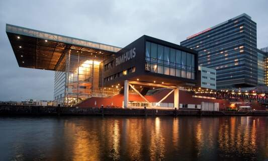 Win two double tickets to Bimhuis' 40 Year Anniversary Kick-off Weekend!