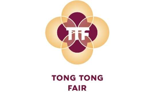 Win five double tickets to the 2013 Tong Tong Fair